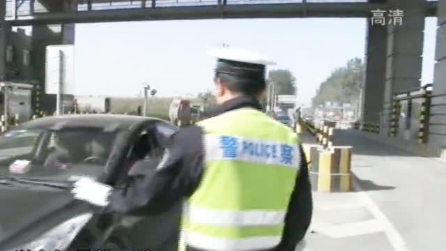 最近,公安蓟州分局交警支队邦均大队民警在巡逻布控时发现