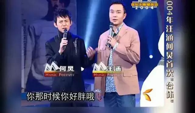 """汪涵唱何炅成名曲直呼想念,再度回击多年不散的""""一哥""""争夺传闻"""