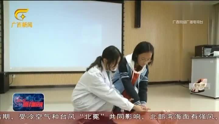 南宁市三美学校到广西医科大学开展研学活动