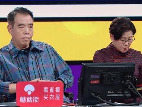 """李少红只给钟欣桐10票,陈凯歌秒变脸事后""""暗讽""""李少红?"""