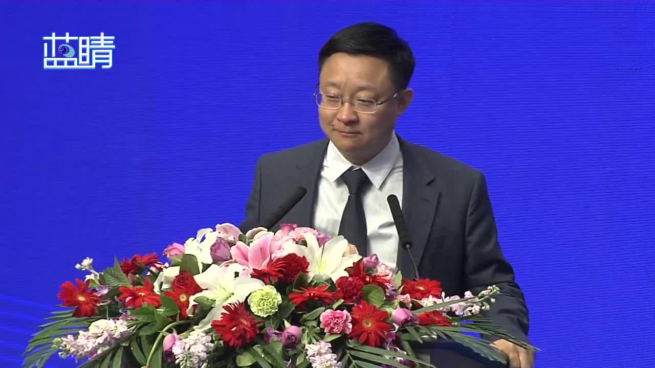 人工智能产业共同体青岛会议 科大讯飞董事长刘庆峰作主题演讲