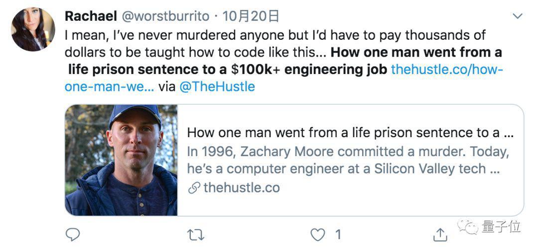 15岁成杀人犯,监狱里学编程,37岁获释后年薪70万