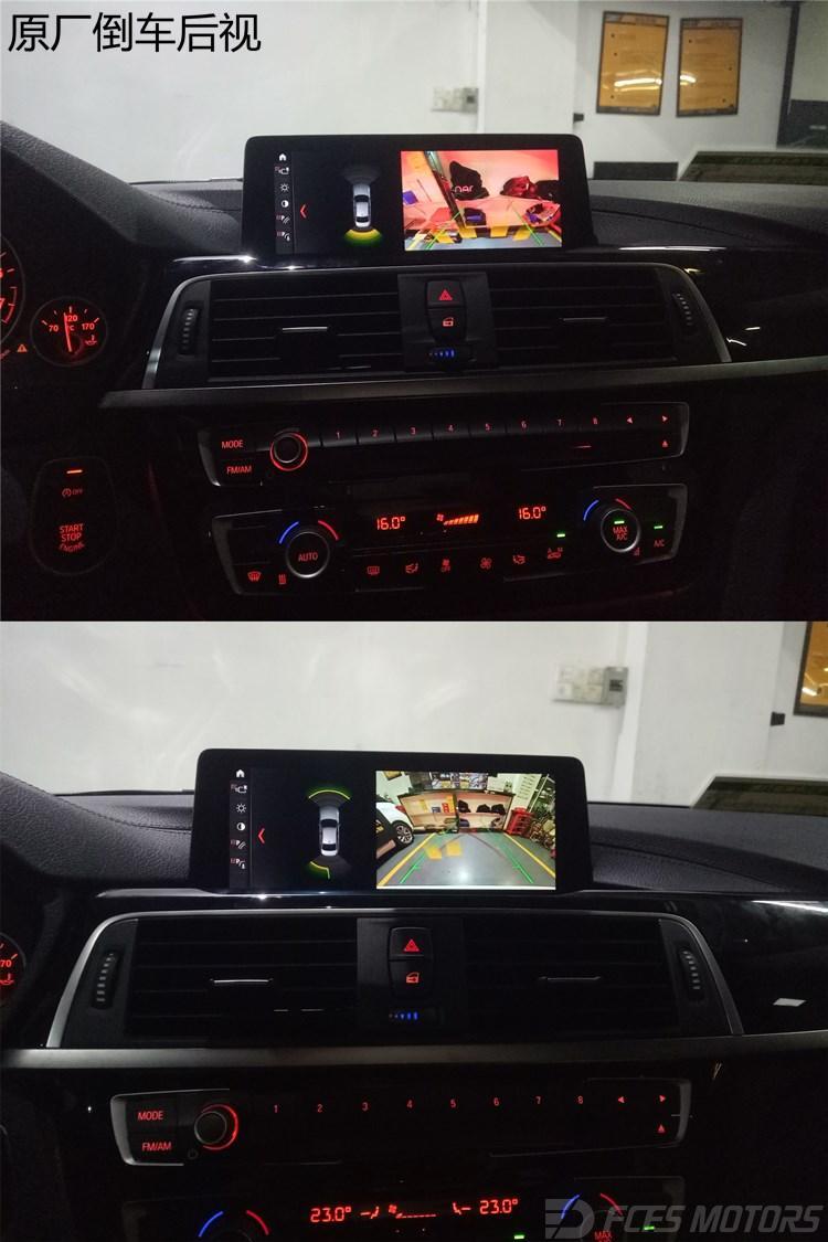 广州天河宝马320Li升级原厂倒车后视影像加装倒车视频障碍物识别