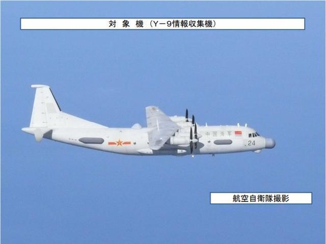 新装备果然不一样!运9电子机飞越对马海峡日韩F16不约而同逃离