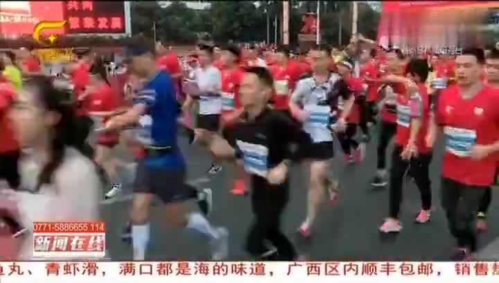 第十四届南宁国际马拉松比赛:跃动南马,2.8万人共享奔跑快乐