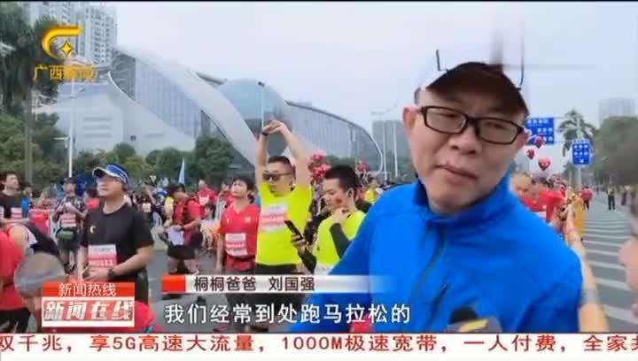 第十四届南宁国际马拉松比赛:全家动员师生合作,共同携手马拉松