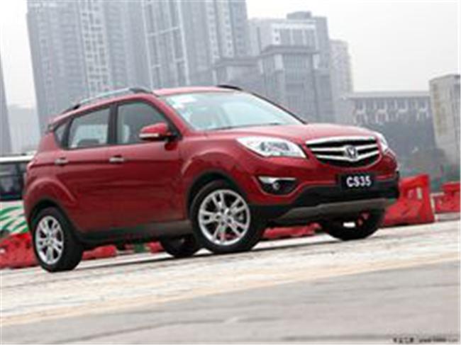 第一批90后30岁倒计时 即将而立的你更适合哪些车?