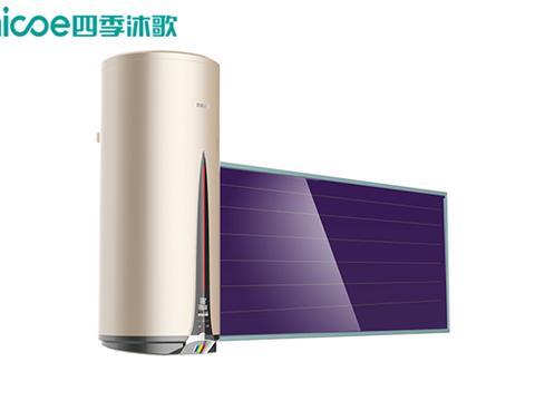 四季沐歌太阳能平板热水器让广大用户信赖的原因
