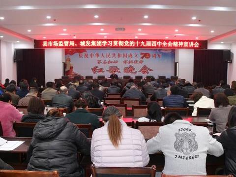 通山县:在市场监管领域实现双项治理现代化