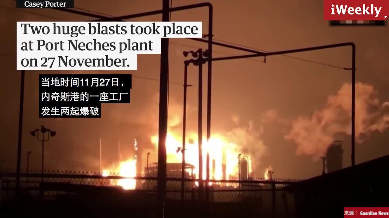 美得州化工厂爆炸,五万人紧急撤离