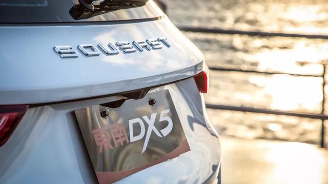 试驾高颜值都市小情人东南DX5