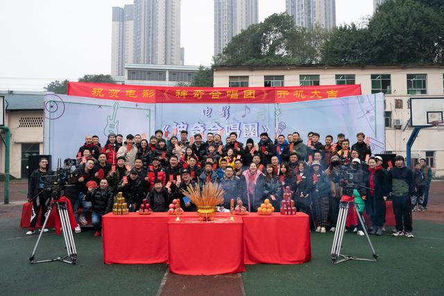 院线电影《神奇合唱团》在重庆正式开机