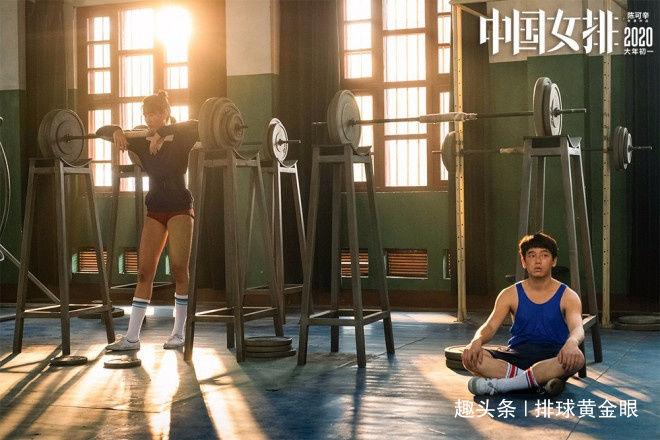 电影《中国女排》新海报曝光 彭昱畅扮演功勋教练陈忠和