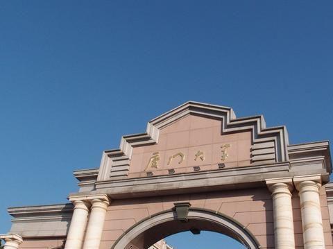 中国最美的临海学校,厦门大学上榜,最后一个让中国人自豪
