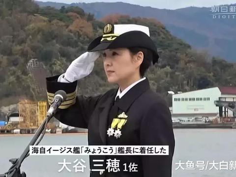 """日本美女舰长首挑宙斯神盾""""大梁"""",各国女舰长谁最""""牛""""?"""