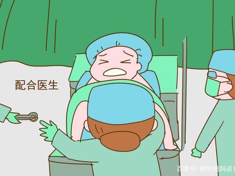 顺产和剖腹产相比,哪一个更痛?其实都很痛