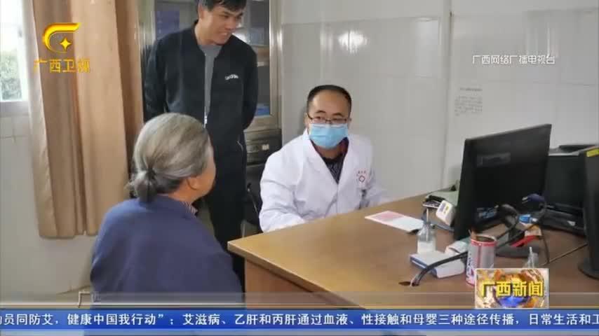 广西壮族自治区医疗保障体系建设取得显著成效