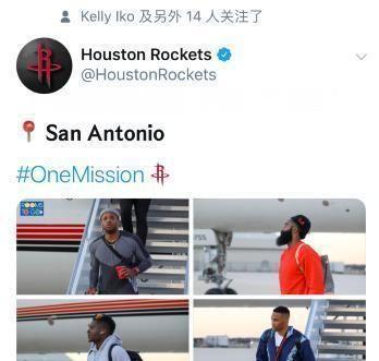 火箭发布球员抵达圣安东尼奥照片:威少穿搭时尚,哈登背包太帅