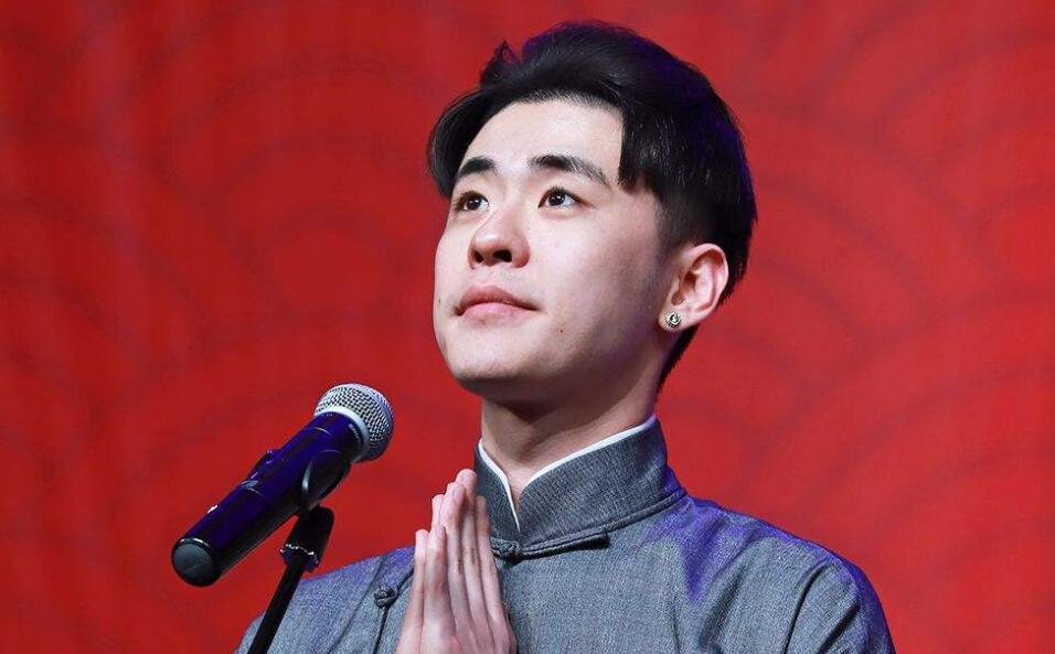 张云雷就调侃京剧艺术家道歉:接受批评承担后果