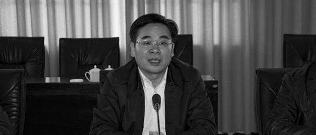 县委书记因公殉职 省委组织部长等人参加送别仪式