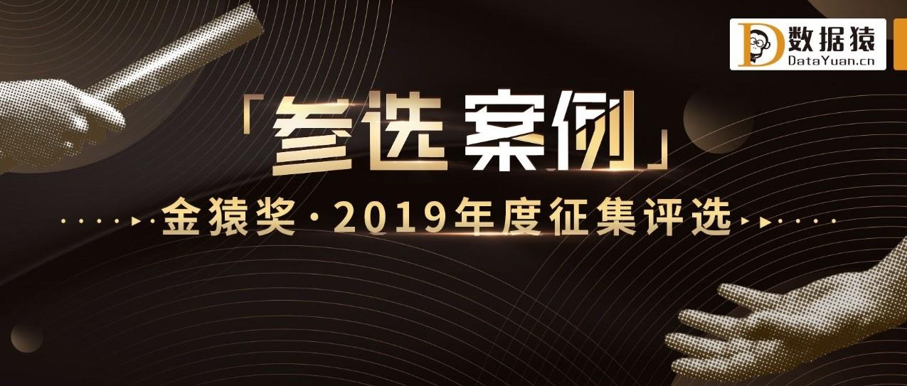 【金猿案例展】阜宁县农业农村局:卫星遥感大数据平台建设