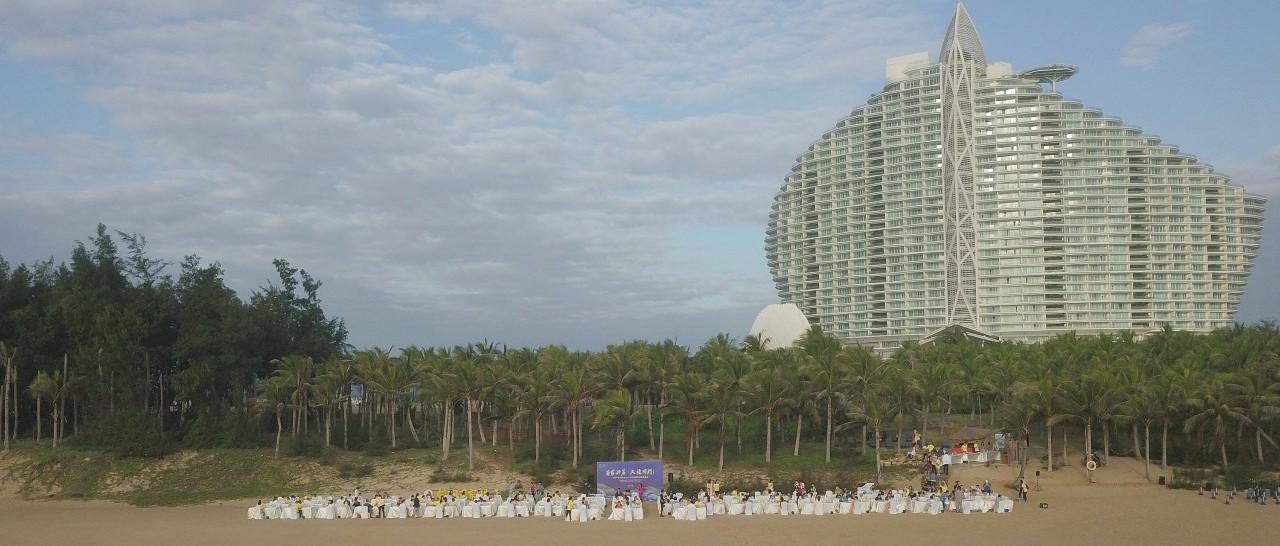 龙润百家姓茶观海茶会、沙滩拓展、海岛之旅、凤凰岛之夜,共圆一叶好茶的山盟海誓!