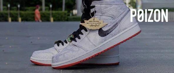 AJ1白丝绸、Prada x adidas即将发售!本周重磅球鞋发售清单抢先看!