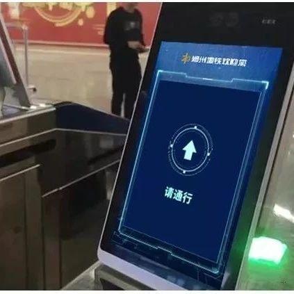 不带手机不带卡,今起在郑州坐地铁刷脸就成!