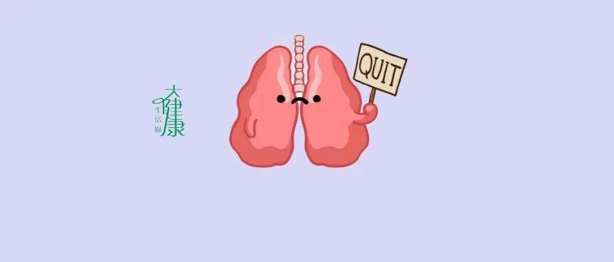 男子肺部烂成棉花,竟是因为咳嗽时老吃它,很多人都犯了这个错