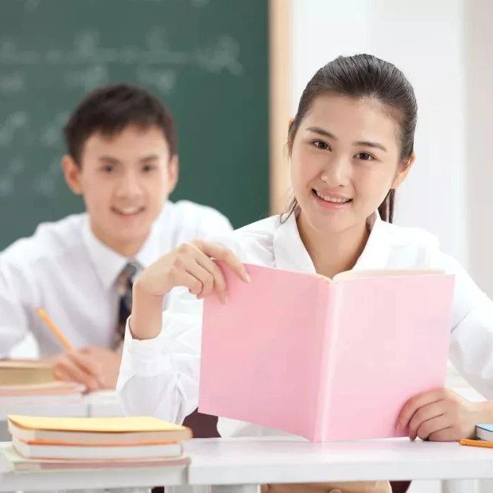 关注 | 2020上海春考1月4日-6日举行,23所院校招生和日程公布