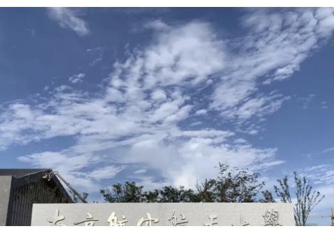 江苏省最难考的10所高校,不是学霸,很难考上