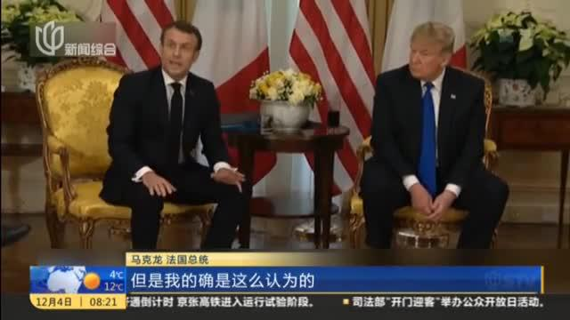 """矛盾重重  阴影笼罩北约峰会:分歧争吵""""主导""""北约峰会首日"""