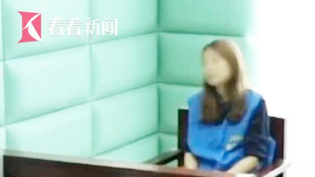 审讯视频曝光!劳荣枝拒不承认真实身份 直到DNA鉴定揭开真相
