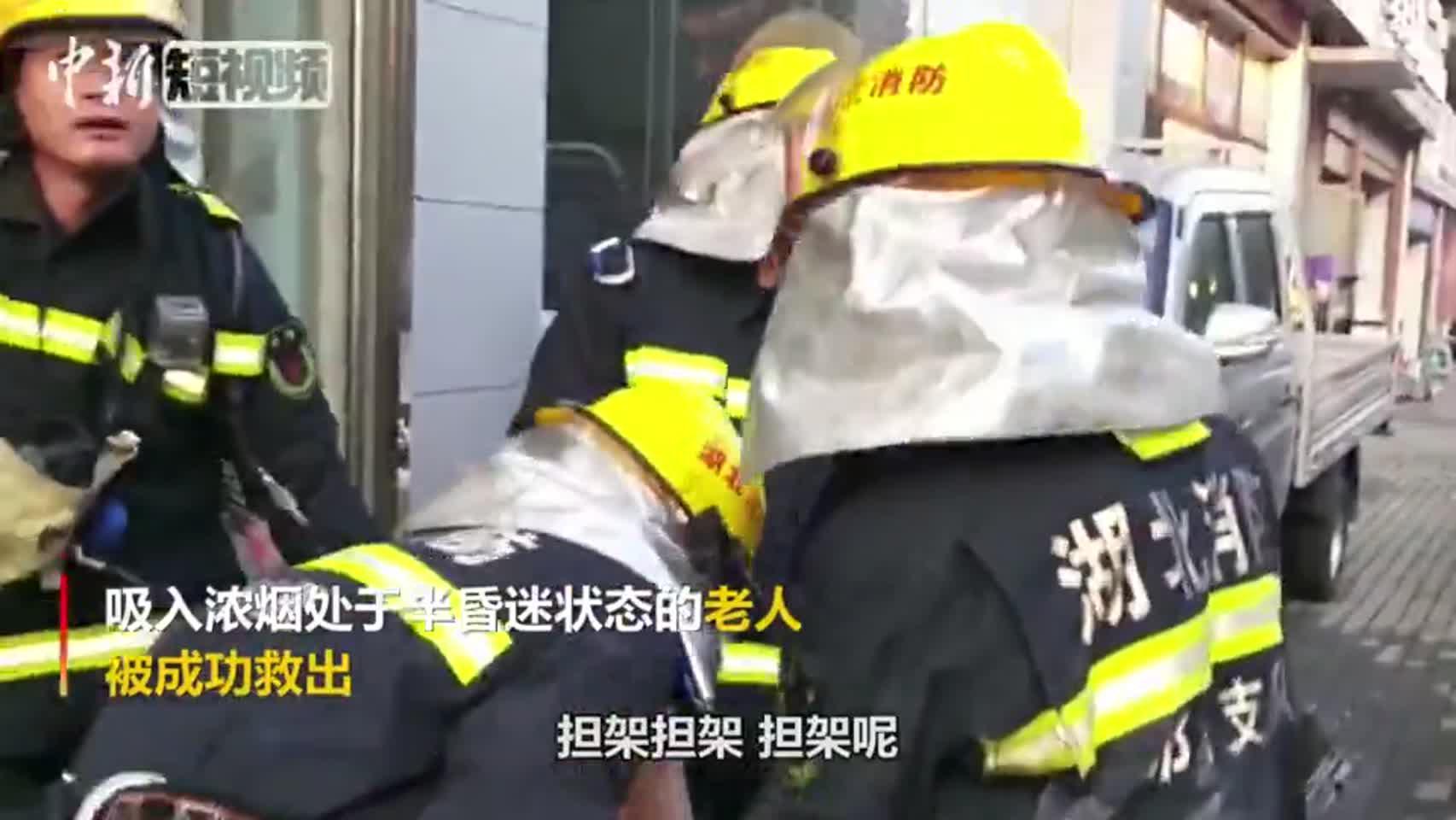 消防员冲入火场救出中风老人 之后的举动更感人