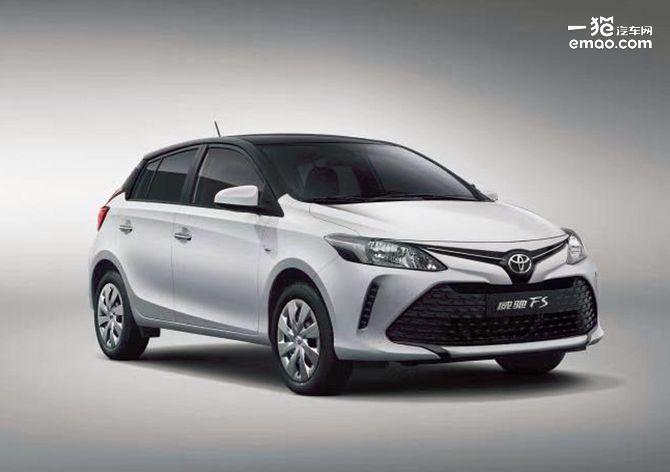 外观配置升级 全新一汽丰田威驰 售8.88万起