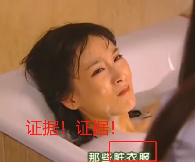 电视剧奇葩场景:火烧鸦片、被性侵后洗澡,是当观众傻吗?