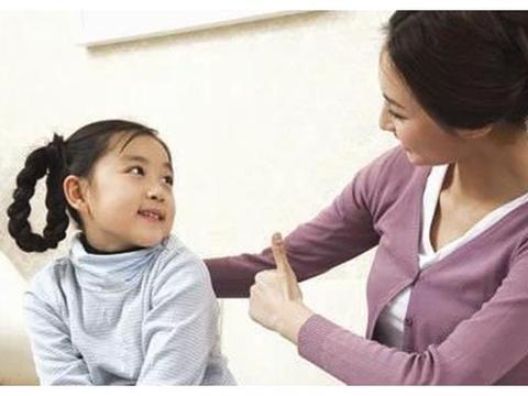 孩子自卑父母就用赏识教育,这样真的对吗?别让你的误区毁了孩子