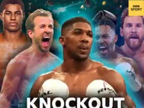 拳王约书亚:奥巴梅扬打拳击会输给凯恩