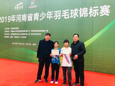 """小小""""张柏芝""""在2019河南省青少年羽毛球锦标赛上取得佳绩"""