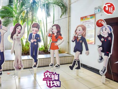 百胜中国2020校园招募火热进行 颠覆未来Dream Job在此