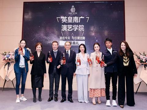 杨受成博士坐镇 霍汶希任校董 英皇南广演艺学院盛大开幕
