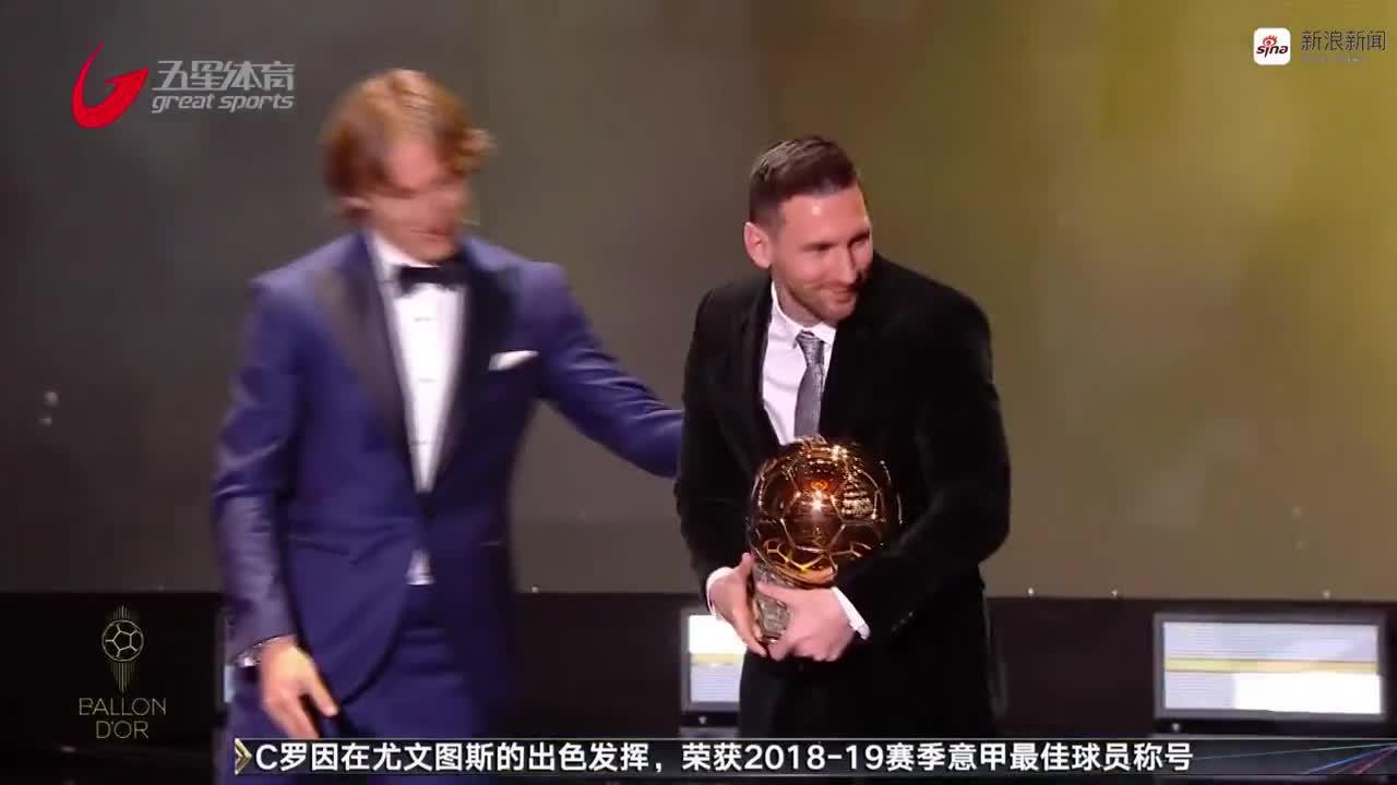 视频-梅西六夺金球奖 成足坛史上第一人