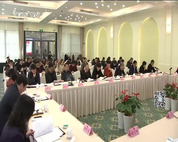 青浦区人大常委会召开2020年工作务虚会