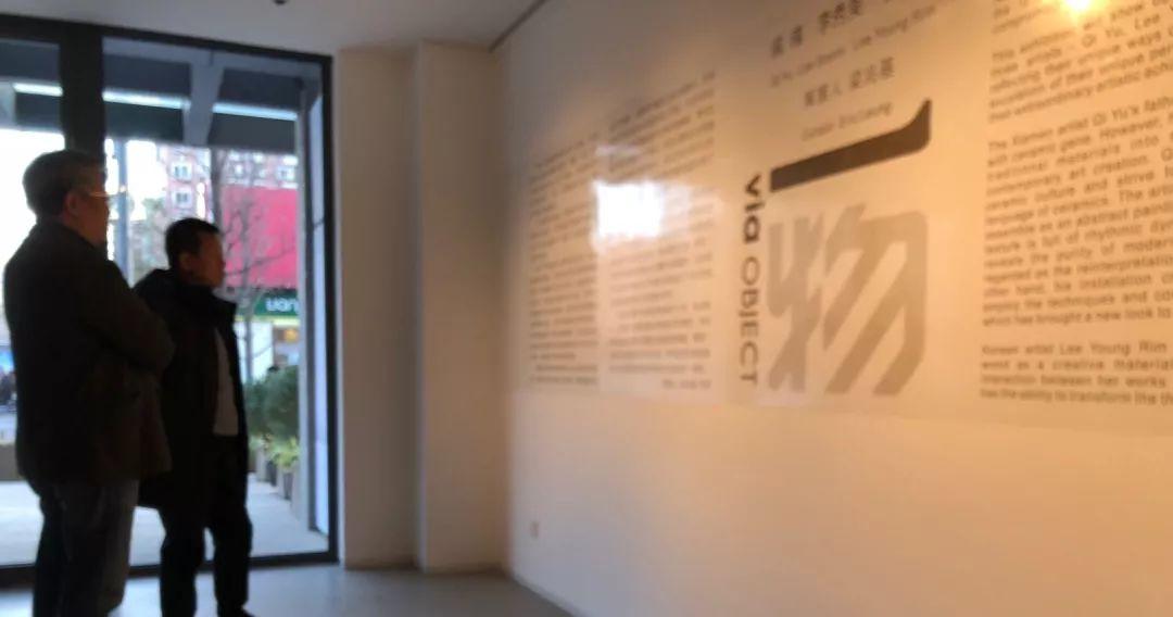 一物 • 戚彧 李秀美 李荣林作品展于朗禾空间开幕