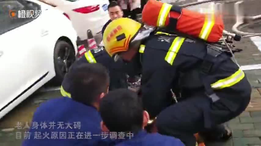 湖北鄂州一住户家中失火 消防员冲入火场救出中风老人
