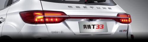 一汽奔腾T33,畅享SUV魅力