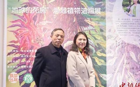 六旬老人手绘近百类地球濒危植物 呼吁保护自然