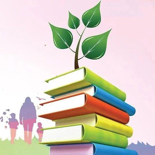 致2020年全省普通高校招生美术类和书法类专业 统一考试考生、家长的公开信