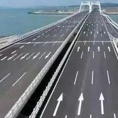 【招标】东海岸大道北延连接南澳大桥:全长逾千米,设计速度60千米/小时,双向八车道
