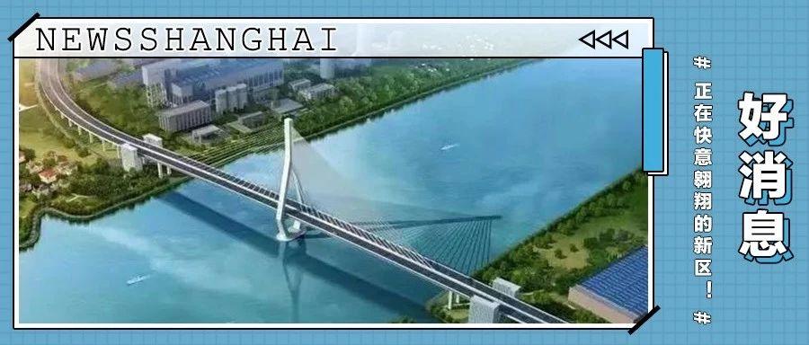 黄浦江上又一座大桥要通车,这个地方将要火了!